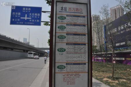 中铁立丰城市生活广场
