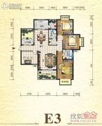 元森北新时代3室2厅2卫161平方米户型图