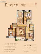 天房心著华庭3室2厅2卫126平方米户型图