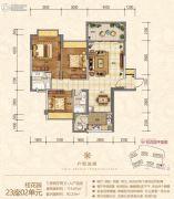 金海湾豪庭3室2厅2卫113平方米户型图