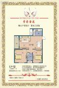 学府鑫苑2室2厅1卫102平方米户型图