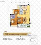 华茵・桂语3室2厅2卫99平方米户型图