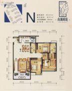 尚城峰境3室2厅2卫103平方米户型图