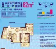顶�L国际城2室2厅1卫82平方米户型图