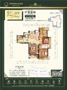 桂林奥林匹克花园3室2厅2卫125--130平方米户型图