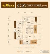 林达阳光城3室2厅2卫0平方米户型图