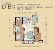 海昌天澜3室2厅2卫0平方米户型图