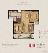 东润首府 高层2室2厅1卫85平方米户型图