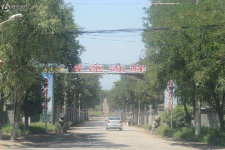 湖滨文锦苑