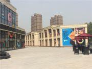 汉华城甜心广场实景图
