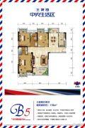 王家湾中央生活区3室2厅1卫93平方米户型图