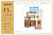盛和园2室2厅2卫112平方米户型图