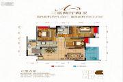尚格锦园3室2厅2卫0平方米户型图
