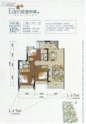 花语水岸3室2厅2卫108平方米户型图