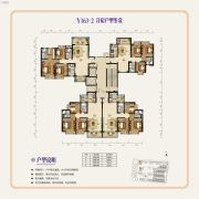 虎门碧桂园3室2厅2卫94--123平方米户型图