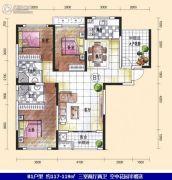 汇一城3室2厅2卫117--119平方米户型图
