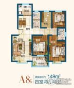 开元新城4室2厅2卫149平方米户型图