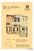 世纪华府2室2厅1卫88平方米户型图