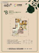 中环国际3室2厅2卫0平方米户型图