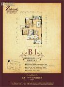 福康瑞琪曼国际社区2室2厅1卫80平方米户型图