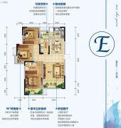 三沙源国际生态文化旅游度假区3室2厅2卫132平方米户型图
