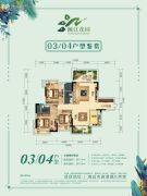 源江花园3室2厅2卫124平方米户型图