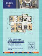 锦地繁花5室2厅2卫141平方米户型图