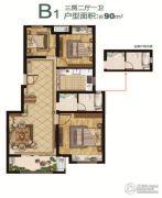 中国铁建青秀城3室2厅1卫90平方米户型图