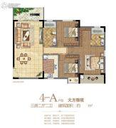 府东公馆3室2厅2卫141平方米户型图
