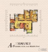 国兴北岸江山3室2厅2卫108平方米户型图