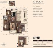龙�Z山3室2厅2卫173平方米户型图