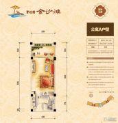 碧桂园金沙滩1室2厅1卫44--66平方米户型图