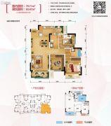 金科天宸2室2厅2卫79平方米户型图