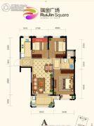 瑞金广场3室2厅1卫0平方米户型图