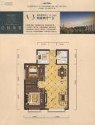 公园柒�2室2厅1卫97平方米户型图