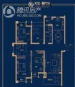 天鑫现代城3室2厅1卫0平方米户型图