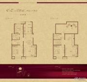 世茂原山首府4室3厅2卫158平方米户型图