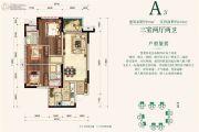 华润公园九里�Z悦府3室2厅2卫90平方米户型图