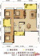 悦秀名城3室2厅2卫139平方米户型图