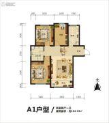 云岭青城颐园2室2厅1卫104平方米户型图