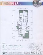 国际森林岛3室2厅1卫129--148平方米户型图