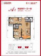MOMA焕城2室2厅1卫80平方米户型图