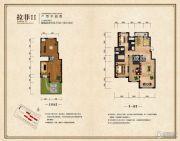 香榭丽舍3室4厅2卫162--163平方米户型图