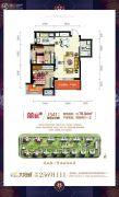 碧桂园太阳城2室2厅1卫78平方米户型图