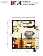 芙瑞双子国际3室2厅2卫139平方米户型图