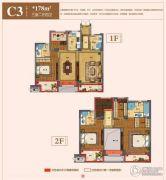 天海望府3室2厅4卫178平方米户型图