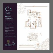 建业・壹号城邦3室2厅2卫149平方米户型图