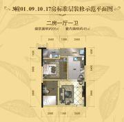 安康・金海湾2室1厅1卫55平方米户型图