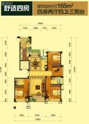 中联城4室2厅4卫165平方米户型图