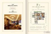 丽雅时代3室2厅2卫135平方米户型图